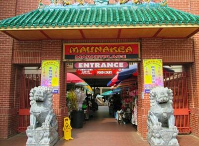 Chinatown Maunakea Marketplace Honolulu