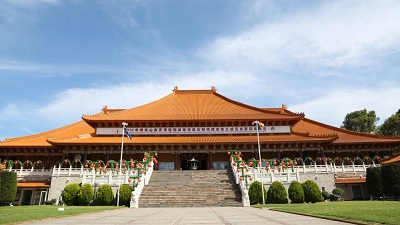 Nan Tien Temple In Wollongong Australia